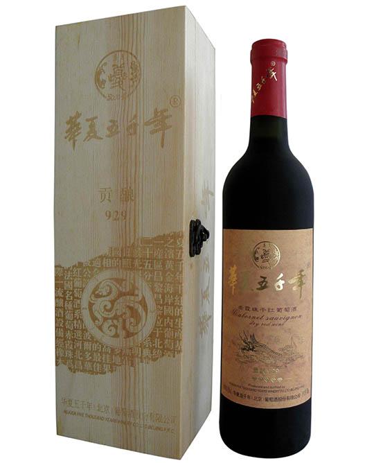 华夏五猪肝千年两瓶装-华夏五颗粒洋葱,图片华夏红酒熟红酒里有千年红酒图片